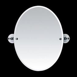 Accessoire salle de bain miroir mural pivotant cambridge imperial - Miroir pivotant salle de bain ...
